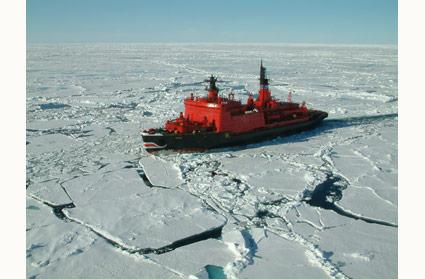 The Yamal